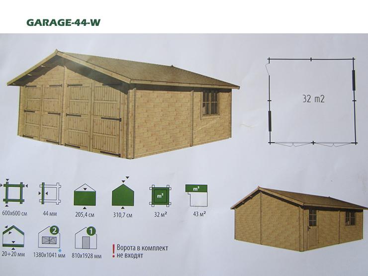 NIEUWE PROJECTEN.         Garage-44-W   (6.0*6.0).