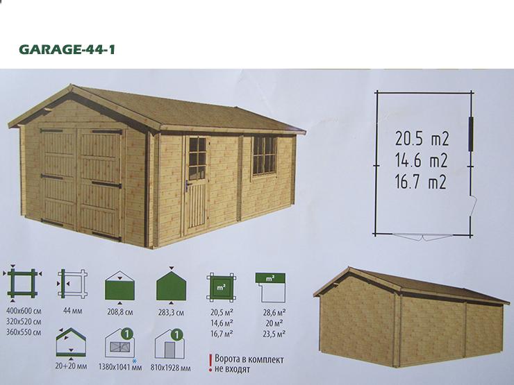 NIEUWE PROJECTEN.         Garage-44-1   (4.0*6.0),    (3,2*5,2),    (3,6*5,5).