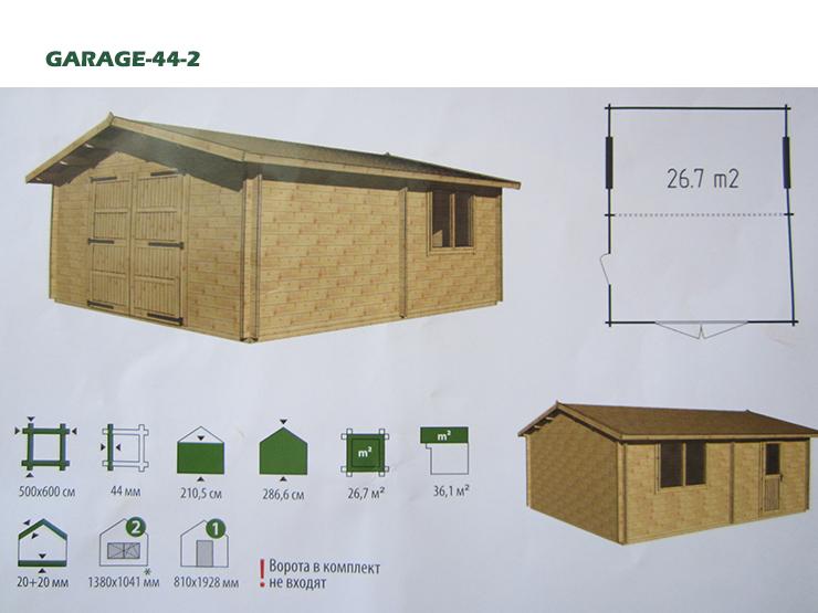 NIEUWE PROJECTEN.         Garage-44-2   (5.0*6.0).