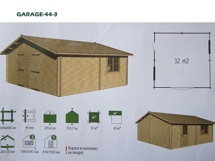 NIEUWE PROJECTEN.         Garage-44-3   (6.0*6.0).